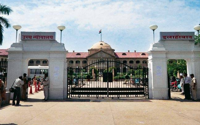 Allahabad High Court Class III Class IV & Contractual ICT Result 2018