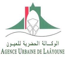الوكالة الحضرية للعيون - agence urbaine de laayoune
