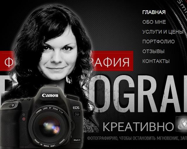 Фотограф Елена Остапенко Сергиев Посад