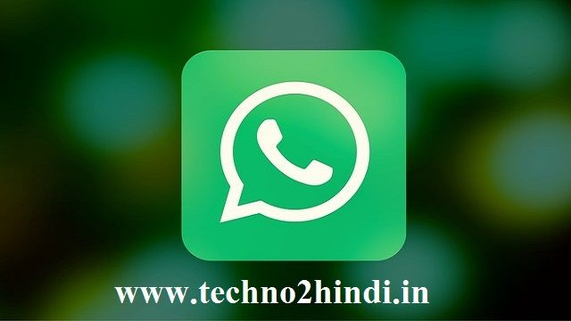 How to recall  WhatsApp  message after 7 minutes in hindi-