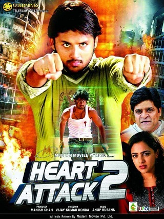 Heart Attack 2 2018 Hindi Dubbed 350MB HDRip 480p Full Movie Download Watch Online 9xmovies Filmywap Worldfree4u