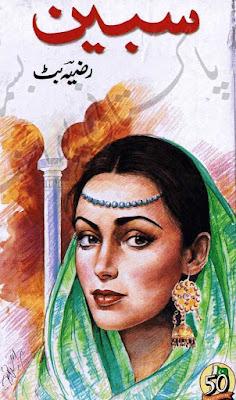 Sabeen novel by Razia But pdf