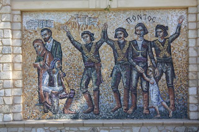 """Εκδήλωση με θέμα """"Πόντος - Ιστορία & Ελληνική Επανάσταση"""""""