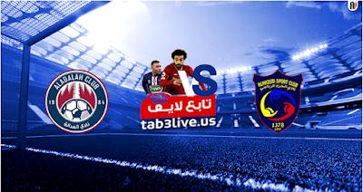 مشاهدة مباراة الحزم والعدالة بث مباشر بتاريخ 10-08-2020 الدوري السعودي