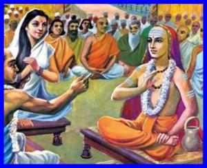 Bhashya brahma shankara sutra pdf