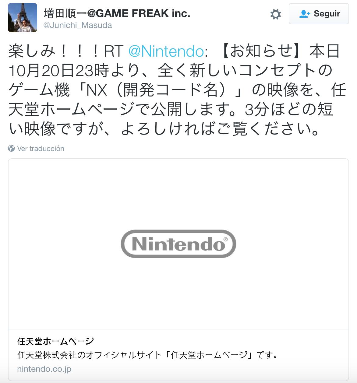 Hoy podría anunciarse un nuevo Pokémon para NX