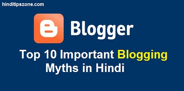 Top 10 Important Blogging Myths in Hindi