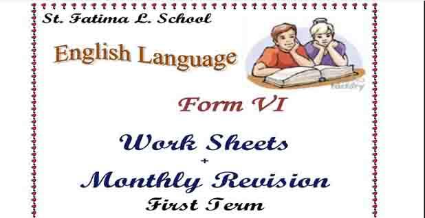 مراجعة اللغة الانجليزية منهج برايت ستار bright star للصف السادس الابتدائى الترم الاول بصيغة pdf