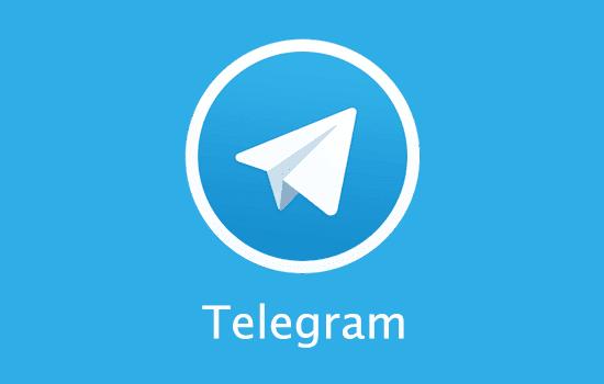 قناة الشبح للمعلوميات على تليجرام