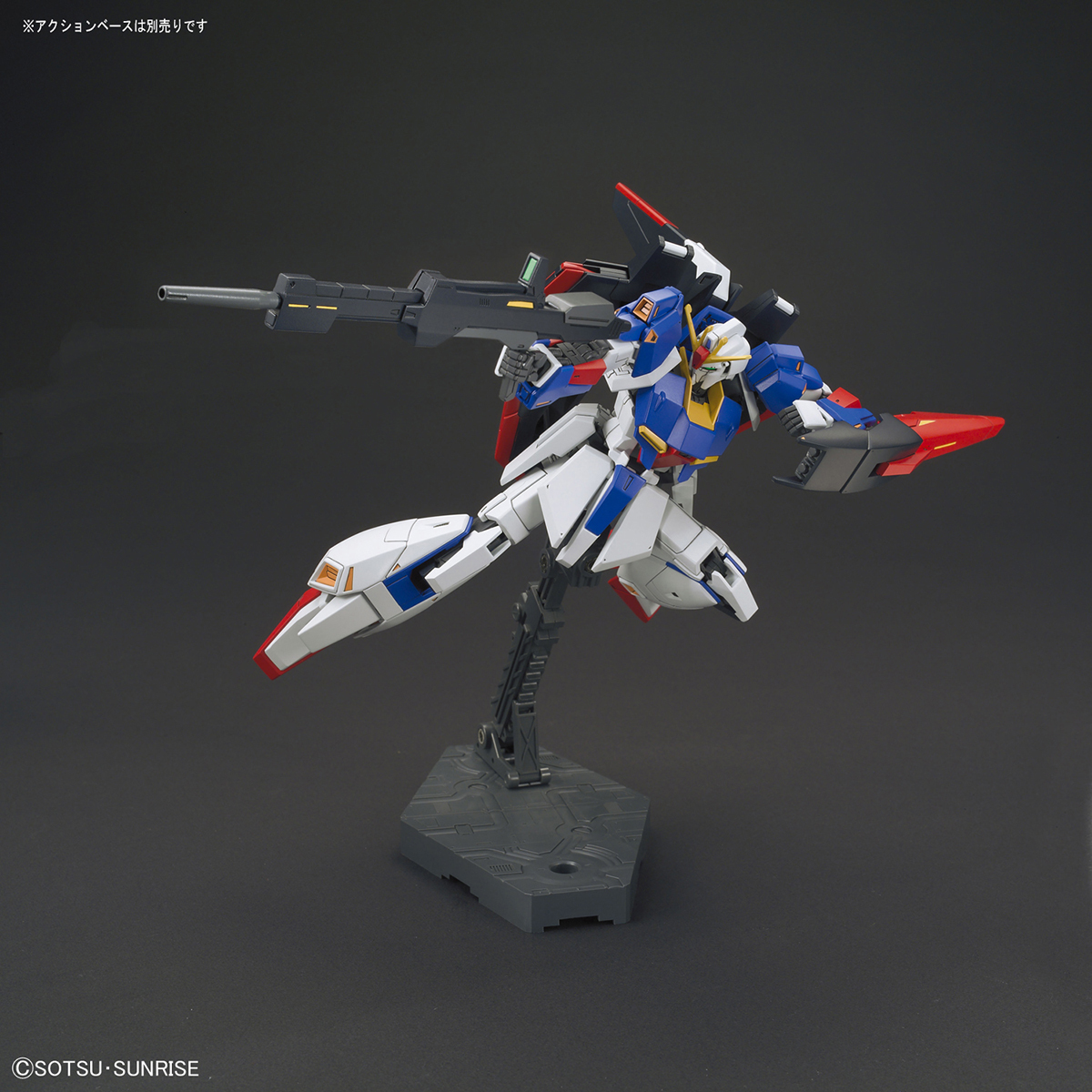 HGUC 1/144 Zeta Gundam [GunPla Evolution Project]