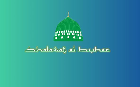 Shalawat Al Buhar