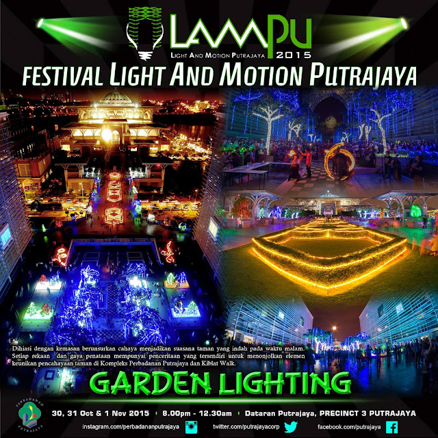 Festival Light and Motion Putrajaya (LAMPU) 2015