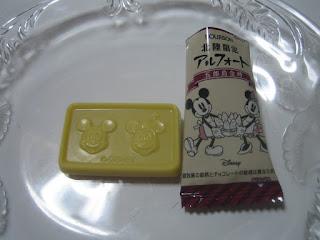 アルフォートミッキーとミニーの小袋