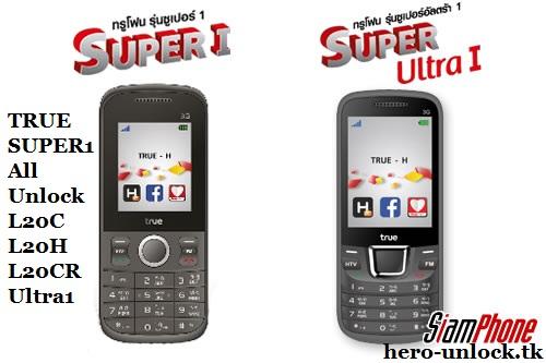 Nee Rom: TRUE SUPER 1_All_Unlock L20C_L20H_L20CR_Ultra1