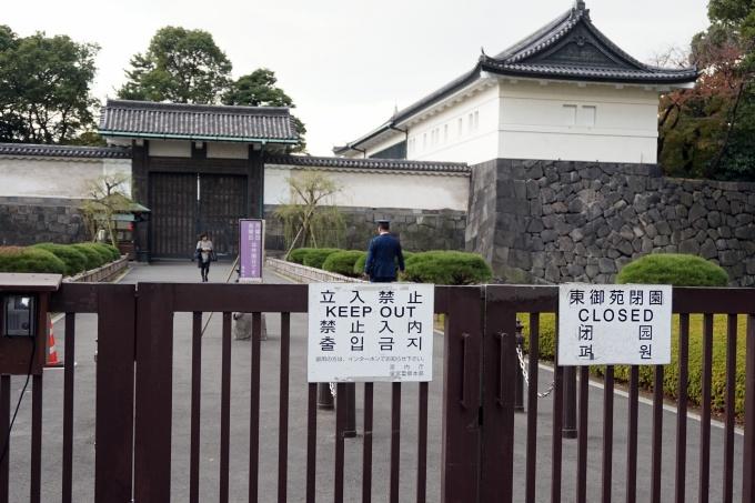 Kokemuksia Tokion nähtävyyksistä ja niiden aukioloajoista
