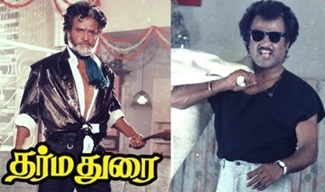 Rajini mass scenes | Rajini's Best Performance | Best Mass of Rajini | Dharmadurai full Movie Scenes