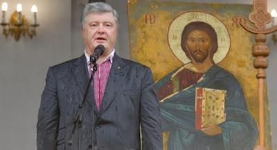 Порошенко знову обіцяє автокефалію українським православним