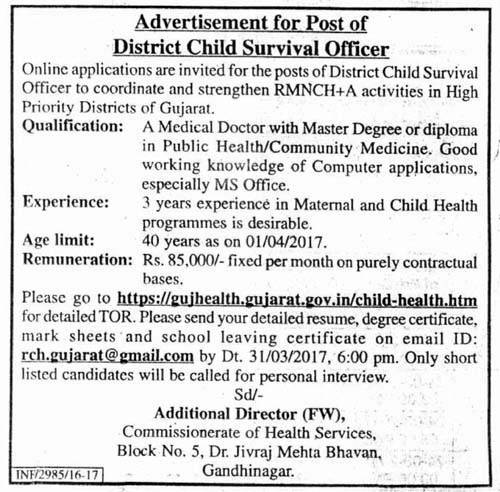 Commissionerate of Health Services Recruitment 2017 for District Child Survival Officer