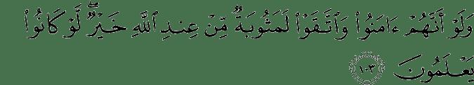 Surat Al-Baqarah Ayat 103