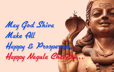 Happy Nagula Chavithi Whatsapp Wishes