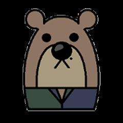 Vintage Bell Bear