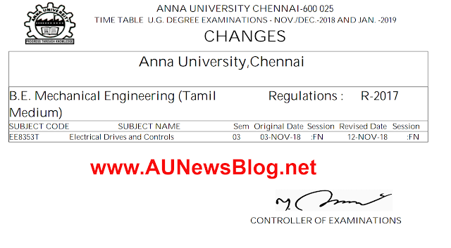 Anna University Time Table Nov Dec 2018 Postponed Exams Details