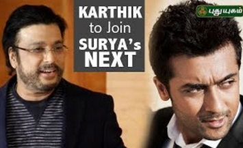 Actor Karthik joins Surya's Thaana Serntha Kootam | First Frame