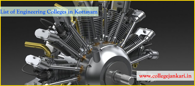List of Engineering Colleges in Kottayam