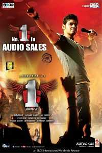 Nenokkadine (2014) Hindi - Tamil - Telugu Movie Download 700mb BDRip 480p