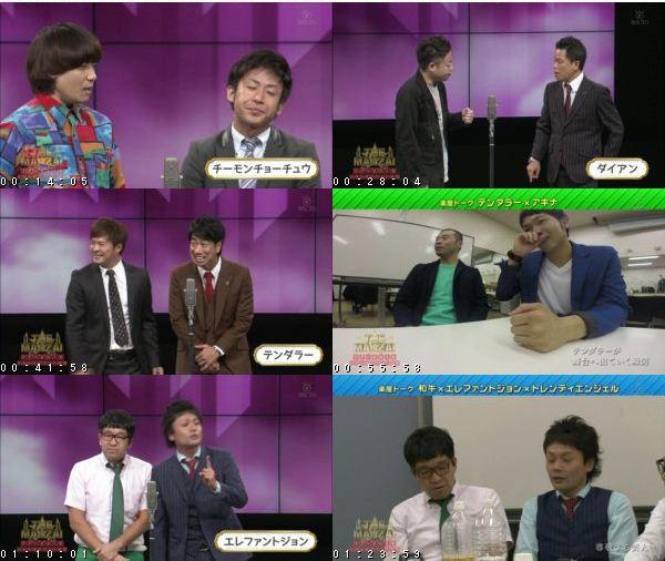 [TV-Variety] THE MANZAI ツアー2015 inなんばグランド花月