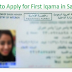What is Iqama/ Muqeem in Saudi Arabia ? Procedure to get your Iqama in Saudi Arabia