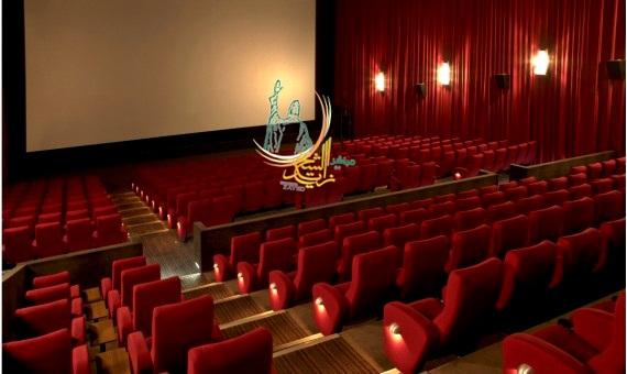 حجز سينما مجمع العرب