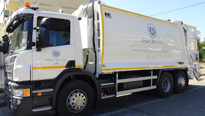 Νέο απορριμματοφόρο στον Δήμο Αγρινίου | Νέα από το Αγρίνιο και ...