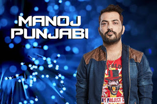 Manoj Punjabi
