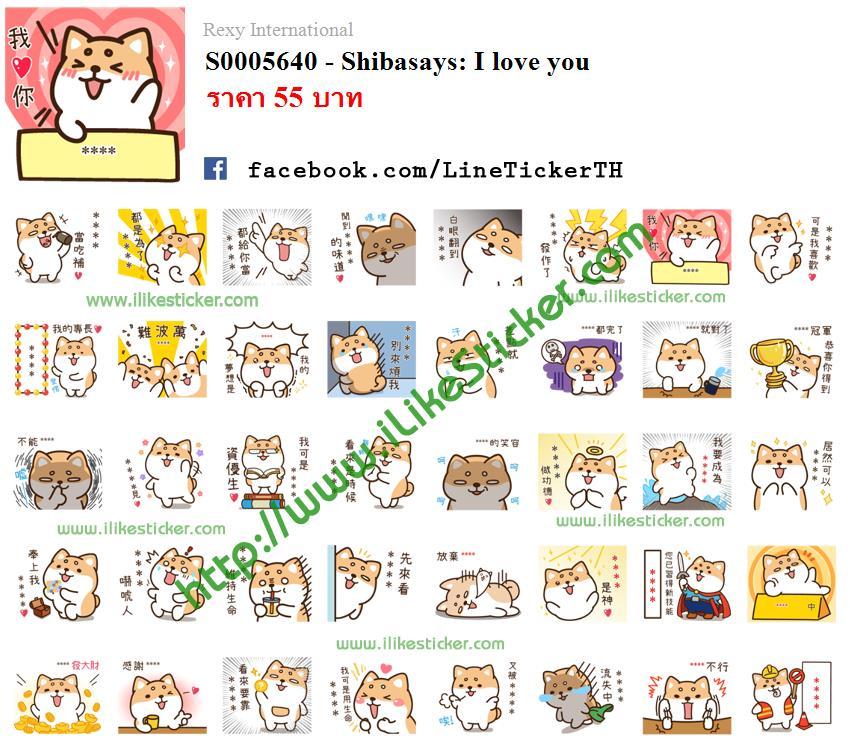 Shibasays: I love you