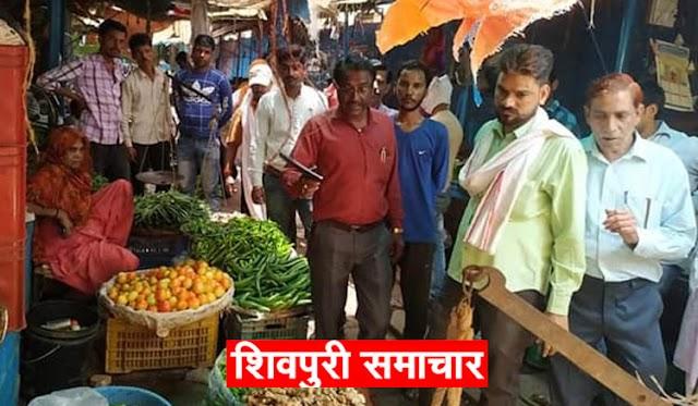 कल सब्जी मंडी से हटेगा अस्थाई अतिक्रमण, दुकानदारों को चेतावनी | SHIVPURI NEWS