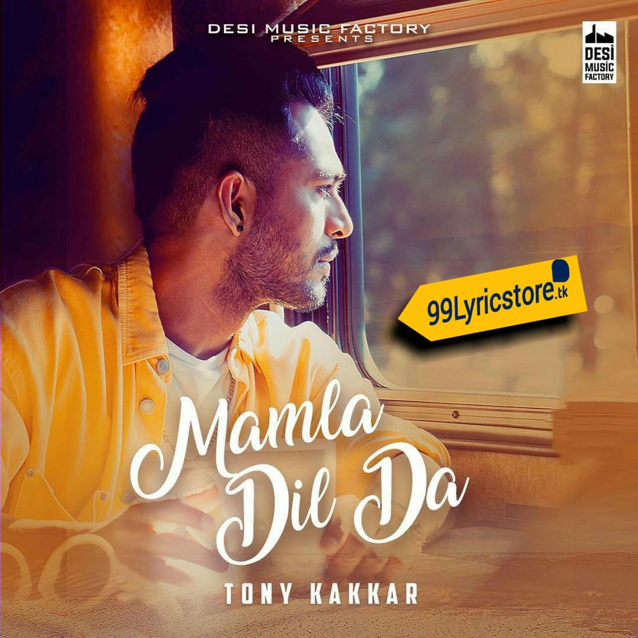 New Punjabi Song Lyrics 2018, Tony Kakkar Song Lyrics