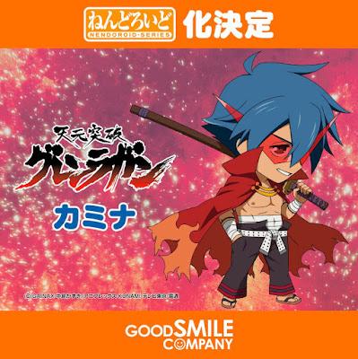 "Anunciado el Nendoroid de Kamina de ""Tengen Toppa Gurren Lagann"" - Good Smile Company"