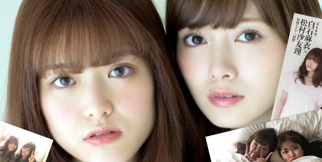http://akb48-daily.blogspot.hk/2016/02/brody-off-shot-matsumura-sayuri-x.html