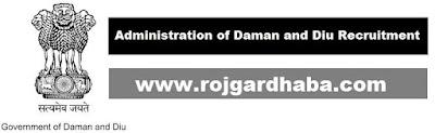 administration-of-daman-and-diu-jobs