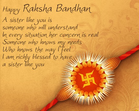 Happy-Raksha-Bandhan-2017-Images-for-Download