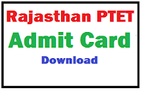 Rajasthan PTET Admit Card 2019 – बी.एड प्रवेश पत्र- Name Wise- Download Here