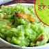 हरे मटर का हलवा बनाने की विधि - Hare Matar Ka Halwa Recipe In Hindi