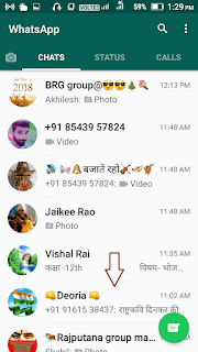 whatsapp new features add discription on whatsapp group in android and ios