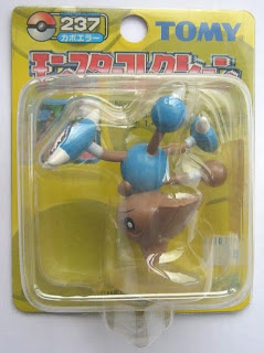Hitmontop Pokemon figure Tomy Monster Collection yellow package series
