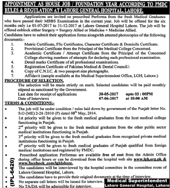 pmdc rules and regulations Jobs in General Hospital Lahore 19 may 2017