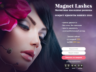 https://shopsgreat.ru/magnet-lashes-l/?ref=275948&lnk=2072534