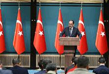 Turkish presidential spokesman Ibrahim Kalin