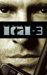 Project IGI 3 Full PC [MG-1F]