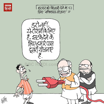 narendra modi cartoon, bjp cartoon, cartoons on politics, indian political cartoon, cartoonist kirtish bhatt, election 2019 cartoons